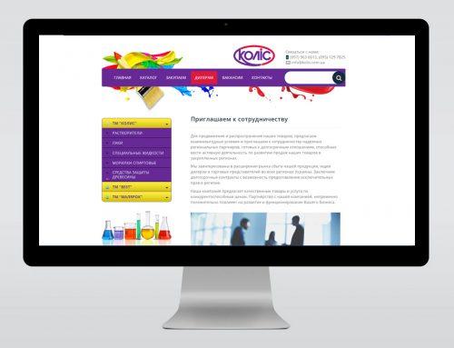 Сайт для магазина строительной химии