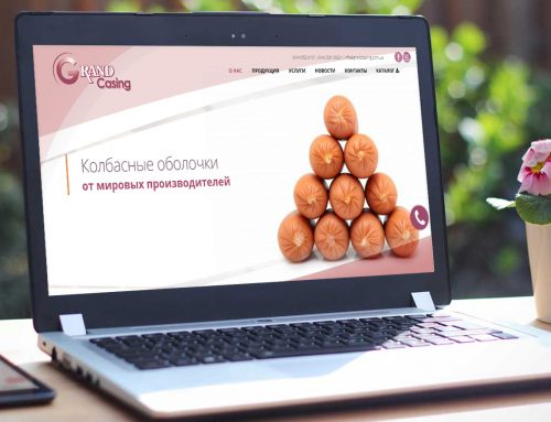 Сайт производителя колбасных оболочек