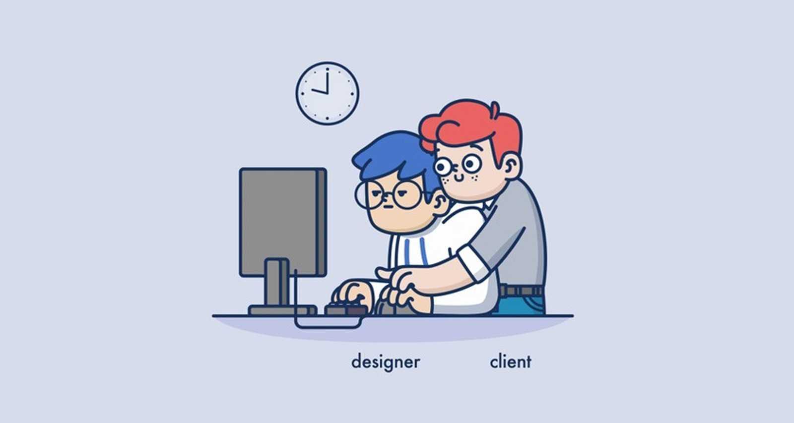 Дизайнеры и клиенты — в чем разница